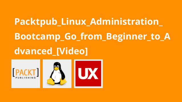 آموزش کامل مدیریت لینوکس – از مبتدی تا پیشرفته
